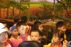 PAC Botanic Negara S.Alam